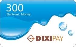 الان بطاقات ديكسي كارد متوفرة